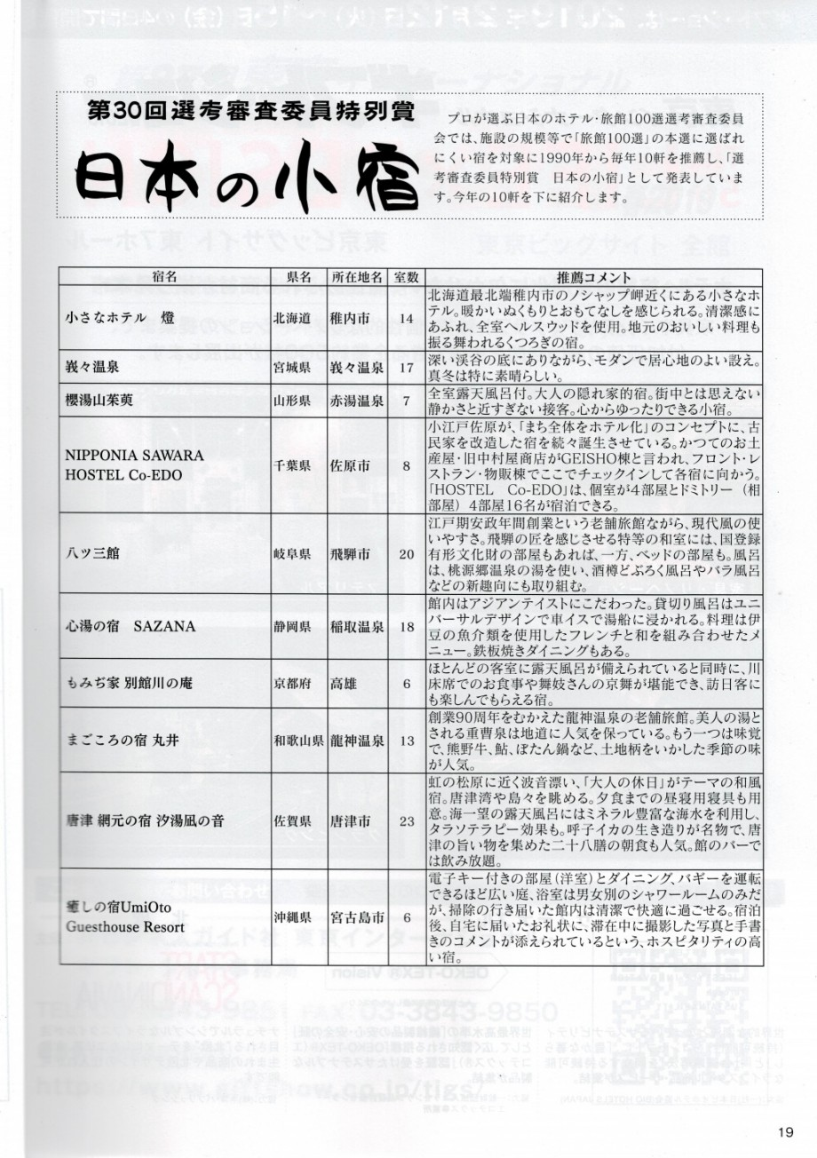 Scan2019-01-20_1626531
