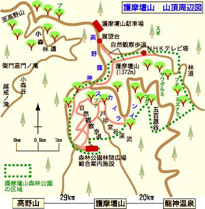 護摩壇山 山頂周辺図