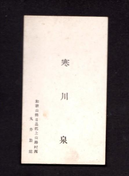 img022