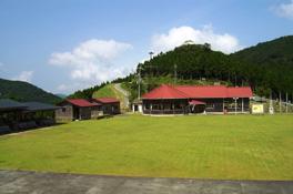 護摩壇山森林公園ワイルドライフ